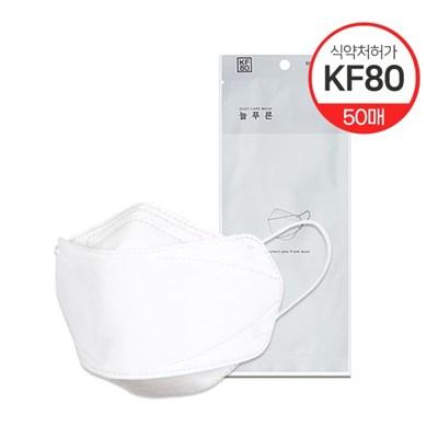 국내산KF80 보건용 마스크 화이트 50매(대/중/소형)