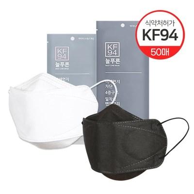 국내산KF94 보건용 마스크 블랙 50매(대/중형)