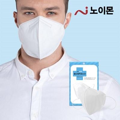 노이몬 KF94 대형 50매 새부리형 마스크 식약처 인증