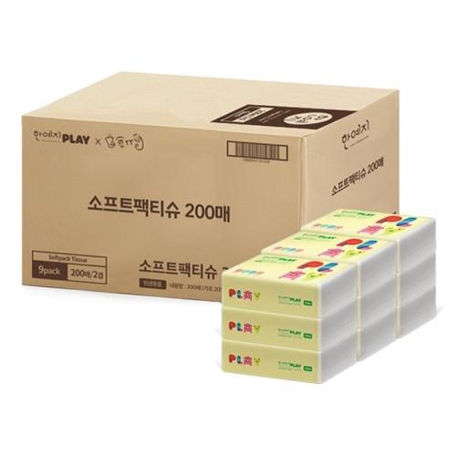 한예지 소프트팩 200매 9입 1박스