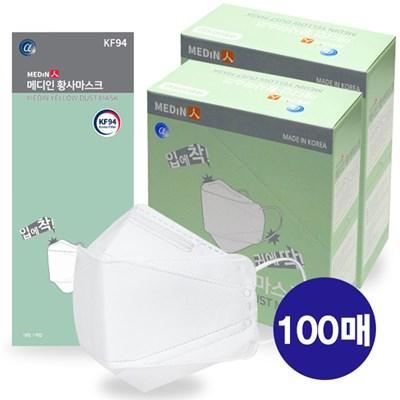 메디인 KF94 마스크 100매