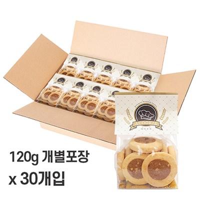 에이쿠키 수제쿠키 커피베이크 120g 개별포장 x 30개 1_(2020759)