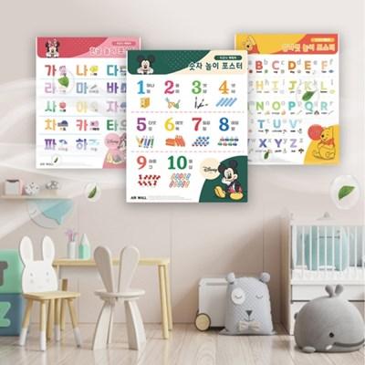 에어월 공기정화 향균 탈취 숫자 알파벳 한글 포스터
