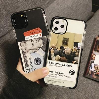 아이폰 명화 그림 케이스 실리콘 젤리 투명케이스