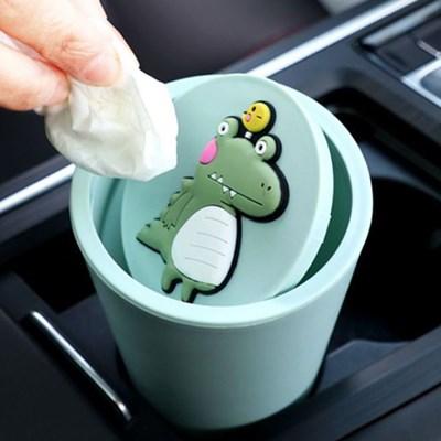 컴팩트한 사이즈 귀여운 디자인 다용도 컵홀더 차량 휴지통