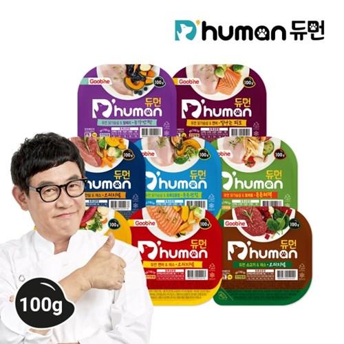 [듀먼] 자연화식 8종 8팩세트 (중대형견추천!)
