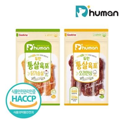 [듀먼] 통살육포 닭가슴살&오리안심 2팩세트