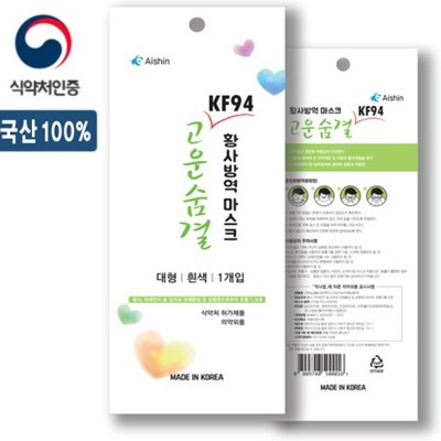 고운숨결 KF94 마스크 대형 1매 개별포장