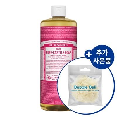 [닥터브로너스] 로즈 퓨어 캐스틸 솝 950ml+샤워볼