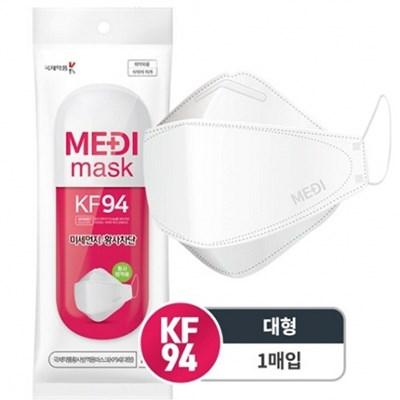 국제약품 메디마스크 KF94 황사방역마스크 대형 1매입