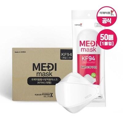 국제약품 메디마스크 KF94 황사방역마스크 대형 1매입*5