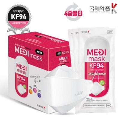 국제약품 메디마스크 KF94 황사방역마스크 대형 1매입*1