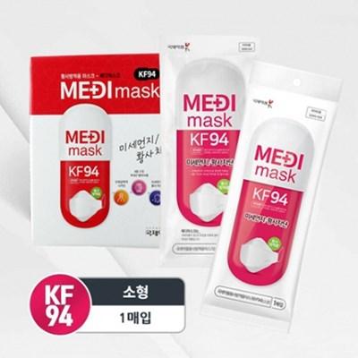 국제약품 메디마스크 KF94 황사방역마스크 소형 1매입*5