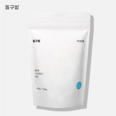 [동구밭] 올바른 식기세척기 세제