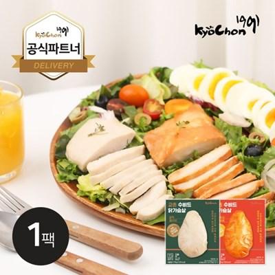 [교촌] 수비드 닭가슴살 115g 2종 1팩