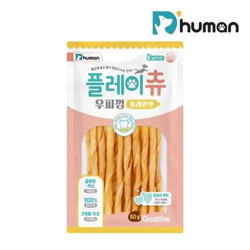 [듀먼] 플레이츄 우피껌-플레인맛 (50g)