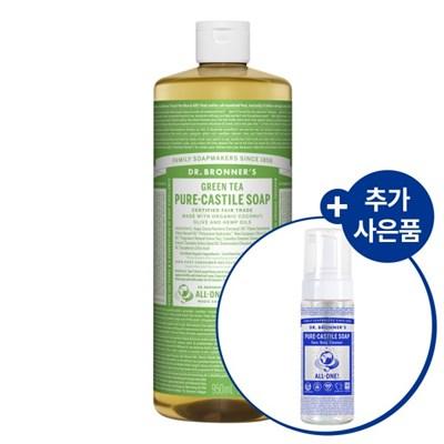 [닥터브로너스] 그린티 퓨어 캐스틸 솝 950ml+거품용기