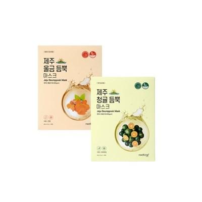 메디타임네오 제주 듬뿍 마스크 5매입 (울금/청귤 2종 택1)