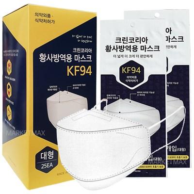 크린코리아 KF94 황사방역 마스크 대형 25매 의약외품 국내생산