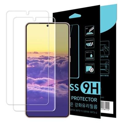 벤토사 갤럭시S21 S21플러스 2.5D 강화유리 액정보호필름 2장
