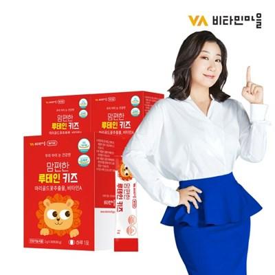 비타민마을 맘편한 루테인 키즈 3박스 총3개월분