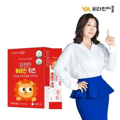 비타민마을 와이즈 맘편한 루테인 키즈 1박스 1개월분