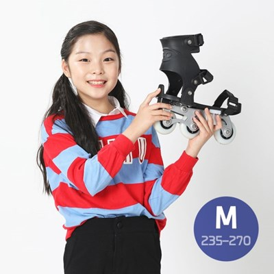 고고타 사이즈조절 신발탈착 인라인 M (보호대 및 주머니 증정)