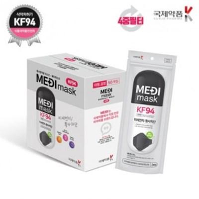 국제약품 메디마스크 KF94 황사방역대형 블랙 100매입