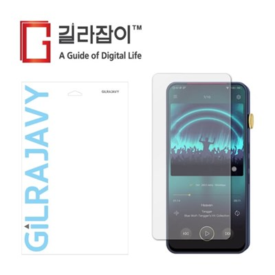 아이바쏘(iBasso) DX300 고경도 액정보호필름 2매+후면 1매