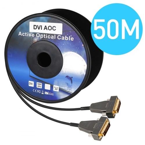 NEXT-5050DAOC DVI AOC Cable 50M