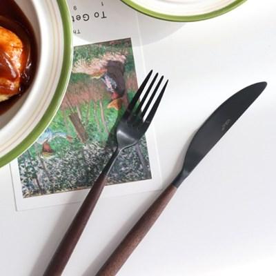 벨류 이사벨 월넛 커트러리 블랙 양식기 수저세트