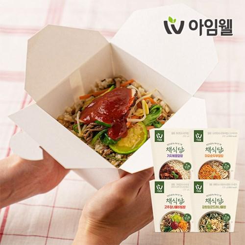 [아임웰] 채식당 컵밥 4종 1팩 골라담기