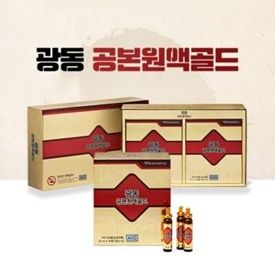 광동 공본원액골드 30병 * 1EA (1개월분)