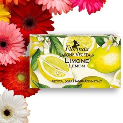 이태리 플로린다 레몬 향수비누 바디워쉬 식물성비누 100g