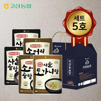 고삼농협 착한들 선물세트(5호)