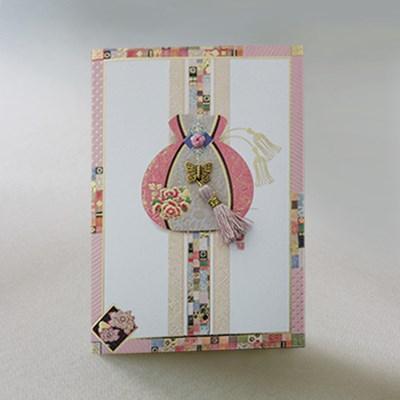 [프롬앤투]입신양면복주머니 카드 FT218-6