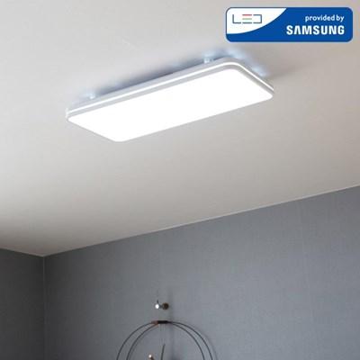 LED 플릭스 거실등 50W
