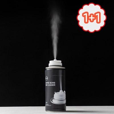 상상공간 인증받은 프리미엄 차량용 담배 에어컨 냄새