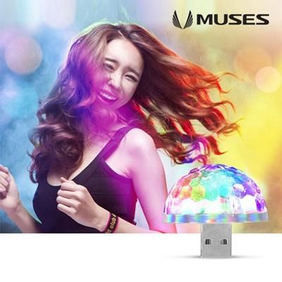 USB LED 미러볼