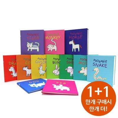 아트 12띠 스크랩북 미니앨범 스케치북 1+1