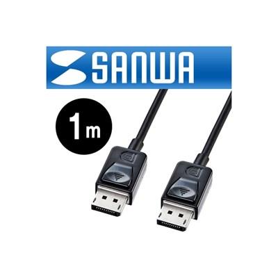SANWA KC-DP1K DisplayPort 1.2 케이블 New 1m