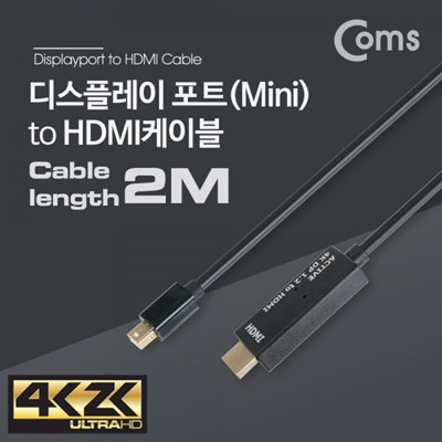 DM459 Coms 디스플레이포트(Mini)to HDMI케이블DP 1.2