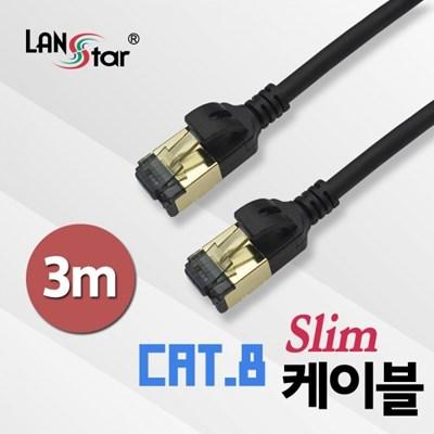 SSTP, 40G, 30AWG, 3m [11100] (80개) LS-8SLIM-3MB