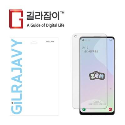 SKT 갤럭시A21s ZEM 키즈폰 리포비아H 고경도 액정보호필름 2매