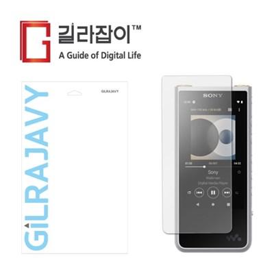 소니 NW-ZX507 라이트온 저반사 액정보호필름 2매