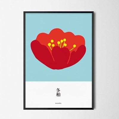 동백꽃 M 유니크 인테리어 디자인 포스터 식물