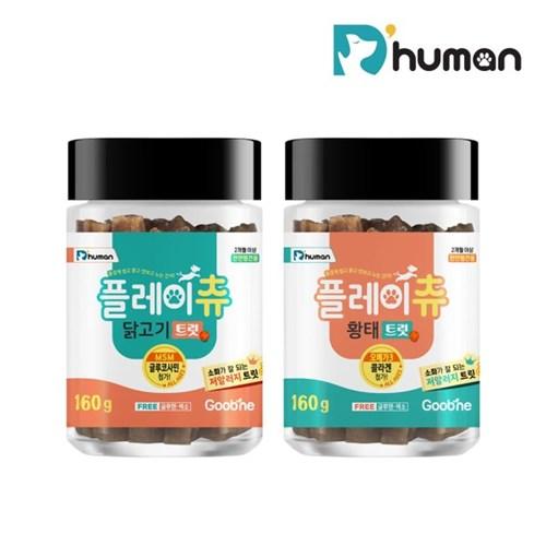 [듀먼] 플레이츄 저알러지 황태&닭고기트릿 2개세트 / 칭찬간식
