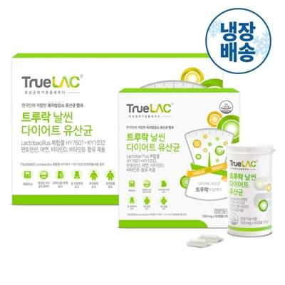 트루락 날씬 다이어트 유산균 16주분 식물유래 복합유산_(1488480)