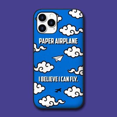 카드범퍼 케이스 - 종이비행기(Paper Airplane)