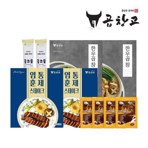 [곱창고] 캠핑패키지(2~3인용)